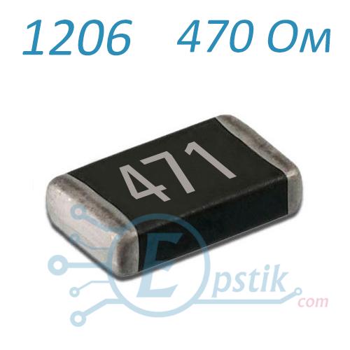 Резистор 470 Ом ( 471 ), 1206, ± 5%  SMD