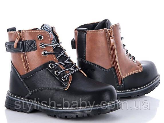 ebce4d92e Детская обувь оптом. Детская зимняя обувь бренда ВВТ для мальчиков (рр. с  26 по 31)