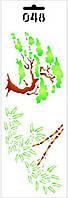 Трафарет многоразовый неклеевой 11*33см Бамбук 048