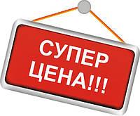 Акція! Знижка до 30% на фланель і бязь до 08.10.17 (НД)