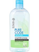 Мицеллярная вода для всех типов кожи - Dr. Sante Pure Code 500мл