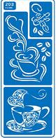 Трафарет многоразовый клеевой 8,5*23,5см Кофе 203