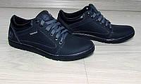 Кожаные мужские спортивные туфли
