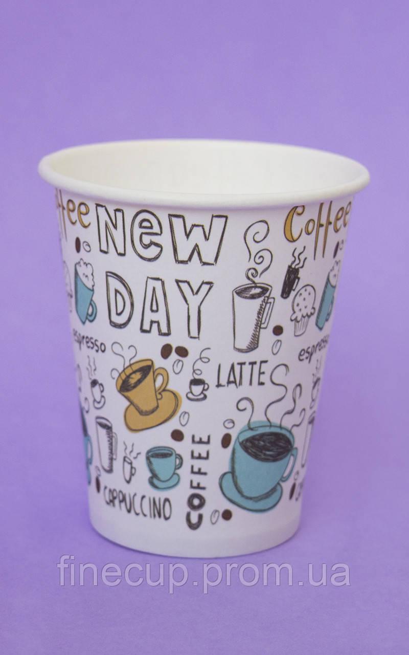 """Паперові стаканчики/бумажные стаканы """"new day"""" 175 мл"""