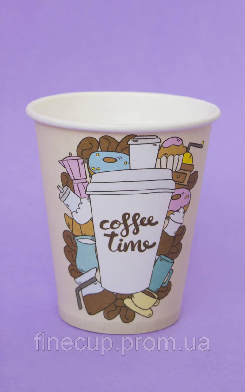 """Паперові стаканчики/бумажные стаканы """"Coffee time"""" бежевий 175 мл"""