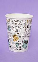 """Паперовий стаканчик/бумажный стаканчик """"new day"""" 250 мл"""