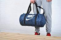 Сумка спортивная Nike бочка / Nike Blue / nike