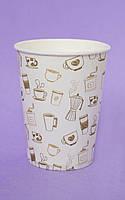 """Паперовий стаканчик/бумажный стаканчик """"кава"""" 250 мл"""