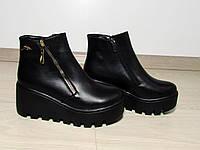 Женские ботинки на толстой подошве с мехом