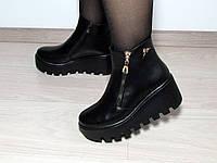 Женские ботинки деми на толстой подошве