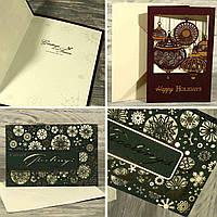 Открытка новогодняя ПРЕМИУМ с конвертом 1121648-25 (195*140 мм, 2 вида)