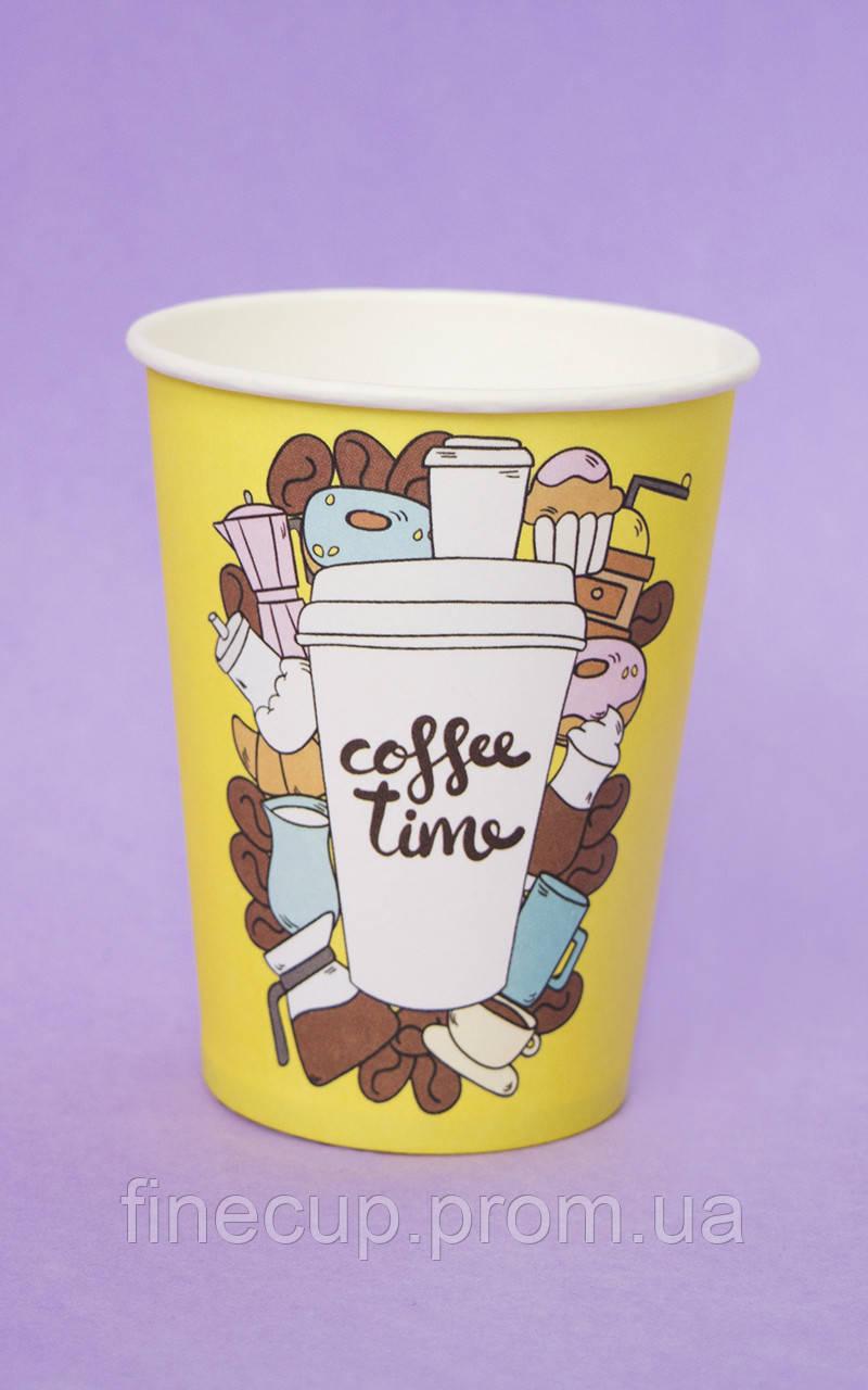 """Паперовий стаканчик/бумажный стаканчик """"Coffee time"""" жовтий 250 мл"""