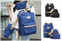 Рюкзак сумка набор с кошельком 3 в 1