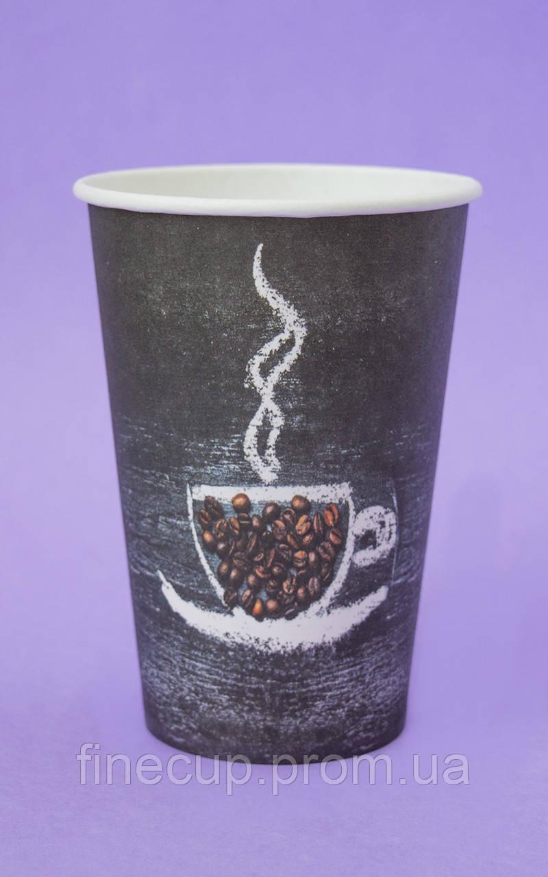 """Паперові стаканчики/бумажные стаканы """"чорні"""" 340 мл"""