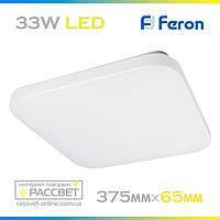 Светодиодный светильник Feron AL535 33W 2640Lm 5000K (накладной LED) матовый квадрат