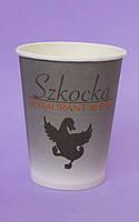 """Взірець індивідуального замовлення стакану """"Szkocka"""" 250 мл"""