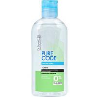Тоник для всех типов кожи - Dr. Sante Pure Code 200мл