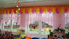 """Комплект штор """"Апельсин"""" для детских садов, школ, детских лагерей, санаториев"""