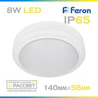 Светодиодный светильник  Feron AL3005 8W IP65 640Lm 4000K (накладной LED для саун, бань, ванных, санузлов)