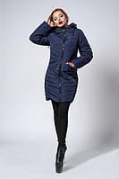 Женская теплая демисезонная куртка синего цвета  БЕСПЛАТНАЯ ДОСТАВКА!!!
