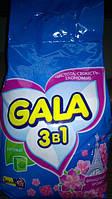 """Пральний порошок  """"Gala французький аромат """" 3кг універсал 3 кг"""