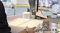 Поролон мебельный 30мм (1,2х2м.) 22-Плотность, фото 1
