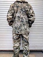 Камуфляжный  костюм.