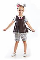 Детский костюм Мышка-малышка, рост 90-110 см