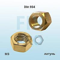 Гайка латунная DIN 934 M3