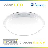 Светодиодный светильник Feron AL9050 24W 1920Lm 4000K (встраиваемый LED) SHINY