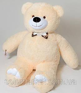 Медведь большой , мягкий ( Бежевый ) 110 см