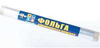 Фольга  Эконом 280 мм 5 м