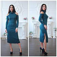 Платье из ангоры с разрезами на плечах и длиной ниже колена 4503193
