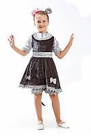 Детский костюм Мышка-норушка, рост 120-130 см