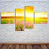 """Модульна картина """"Захід сонця над полем"""""""
