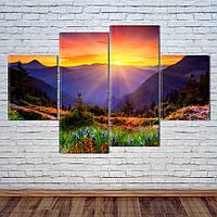 "Модульная картина ""Закат над горами"", фото 1"