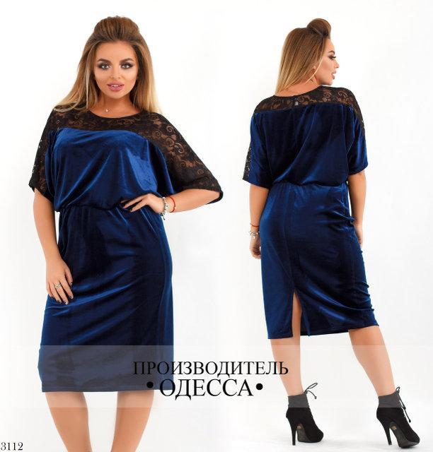 9f8dd34bd0e Вечернее бархатное платье с гипюром  продажа