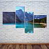 """Модульная картина """"Синее горное озеро"""""""