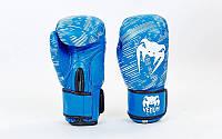Перчатки боксерские кожаные на липучке VENUM  (р-р 10-12oz, синий)