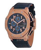 "Audemars Piguet № 40-01 ""Lebron James"""