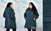 Демисезонная куртка женская большого размера недорого в интернет-магазине Украина Россия ( р. 58-72 )