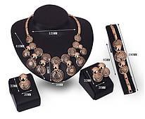Набор бижутерии: колье, серьги, кольцо, браслет 61154181