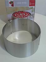 Кольцо для выпечки от 16 до 30 см