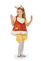 Детский костюм Белочка-малышка, рост 90-110 см