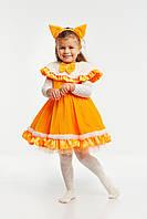 Детский костюм Лисичка-малышка, рост 90-110 см