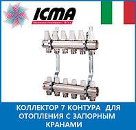 Icma  Коллектор 8 контура  для отопления с запорным кранами Aрт. К 005