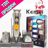 Подарочный набор Kemei KM 580-А, 7 в 1 тример + машинка для стрижки