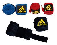 Боксерские бинты Adidas (5 цветов)