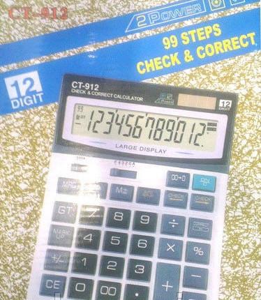 Калькулятор большой CF-912