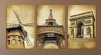 "Модульная картина ""Ретро Париж"", фото 1"